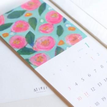カレンダー2016HP用